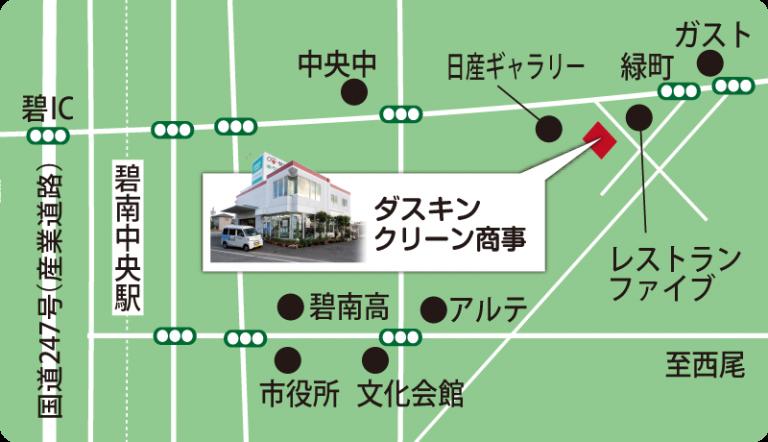 クリーン商事マップ